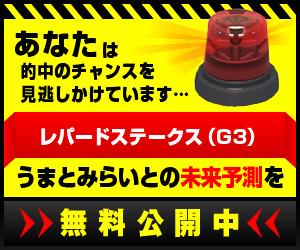 うまコラボ広告03-03